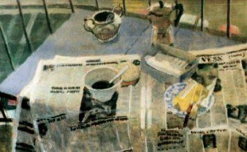 Petit déjeuner au balcon - François Jousselin : env. 1992