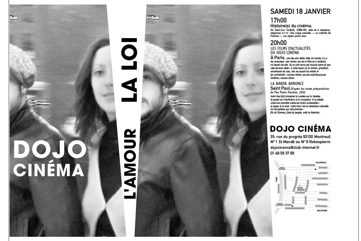 Dojo-2002.jpg